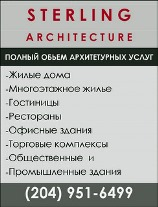 Sterling Architecture